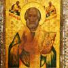 Sf Nicolae in Palestina