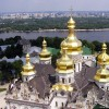 <!--:ro-->UCRAINA, week-end (4 zile), de la 180 euro<!--:-->