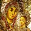 <!--:ro-->Ianuarie: de la Craciun la Sf Vasile in Tara Sfanta si Sinai, 6 ian 2012, 9 zile, 850 euro<!--:-->