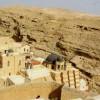 <!--:ro-->ISRAEL si SINAI, 9-17 dec 2013 ( 8 zile), de la 799 euro<!--:-->