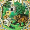 <!--:ro-->Rusia: Sf Serafim de Sarov (30 iunie &#8211; 11 iulie 2013)<!--:-->
