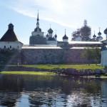 Rusia de toamna (M2): RUSIA NORDULUI EXTREM (30 sept – 9 oct 2014), 9 zile, de la 790 euro