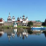 <!--:ro-->Rusia: tamaduire la Manastirea Solovet<!--:-->