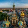 RUSIA, Nordul Extrem & Moscova, 31 mai-14 iunie (15 z), 1200 euro+optional avion
