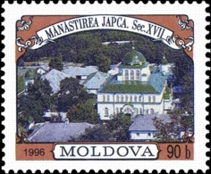 250px-Stamp_of_Moldova_308 (2)