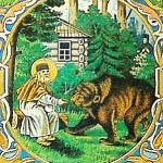 <!--:ro-->Rusia: Sf Serafim de Sarov (30 iunie – 11 iulie 2013)<!--:-->